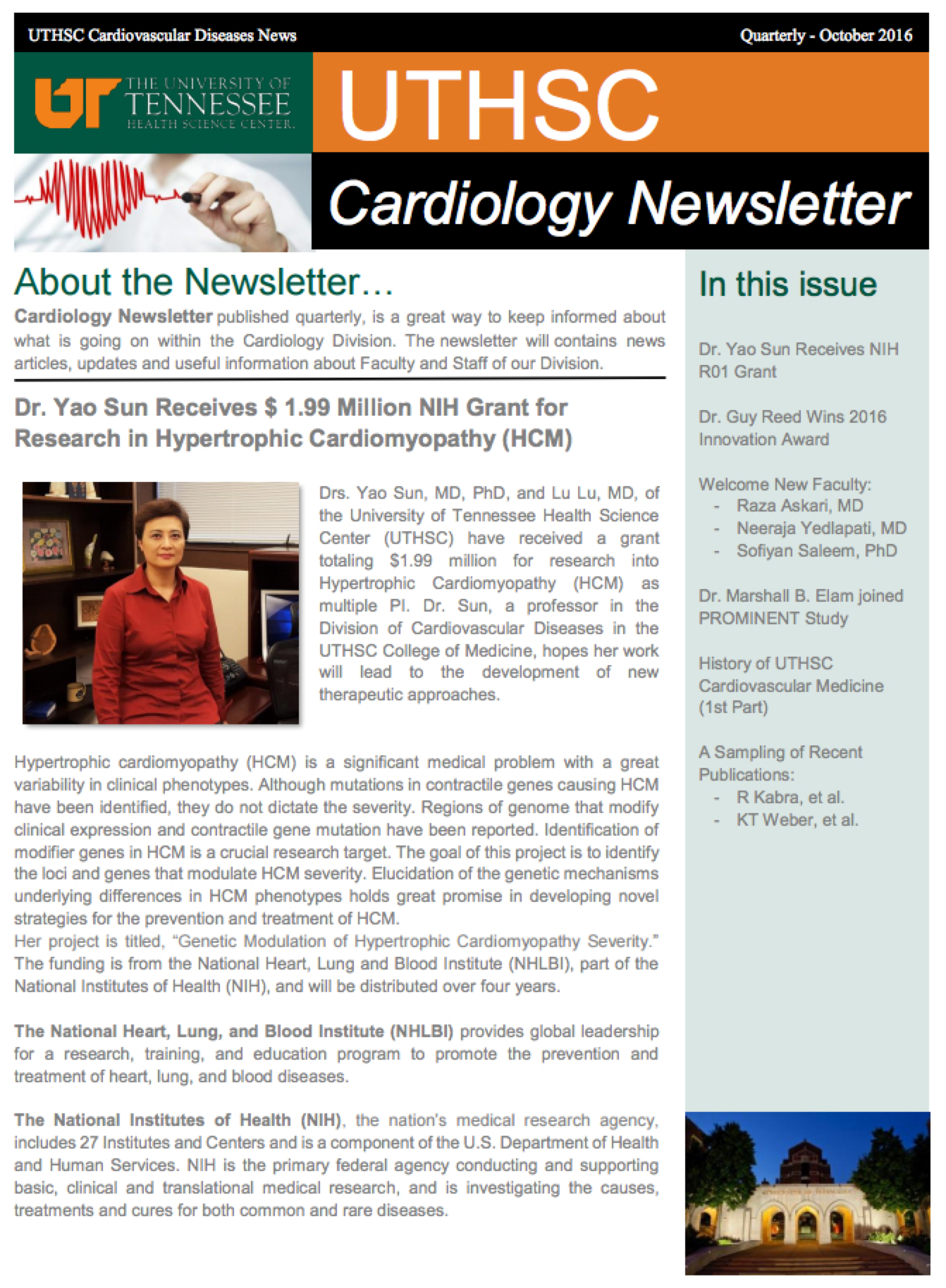 cover of latest cardiology newsletter